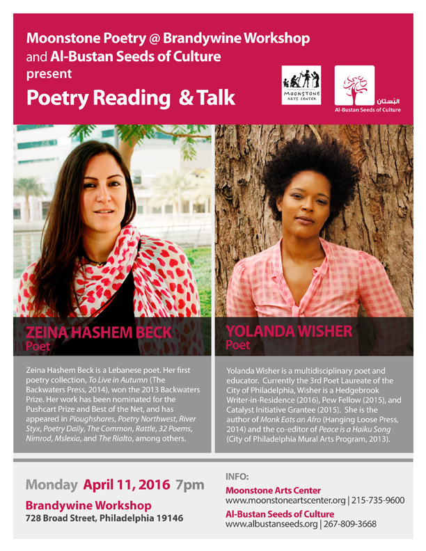 Poetry Reading & Talk